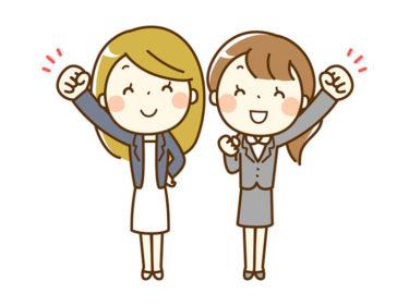 20代の女性におすすめ医療保険 | 女性保険は20代の検討がおすすめ